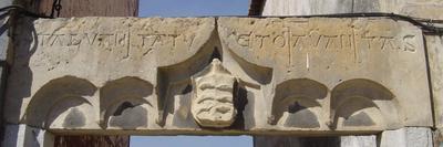 Portal da Gafaria. Foto do autor