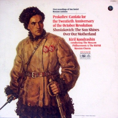 Prokoviev Cantata album cover