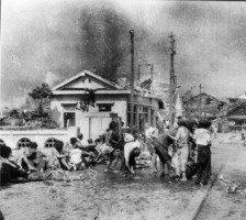 Yoshito Matsushige. Hiroshima, 6 agosto 1945