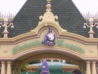 Enchanted Kingdom!