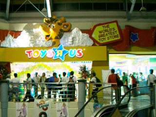 The entrance to the biggest toy store.