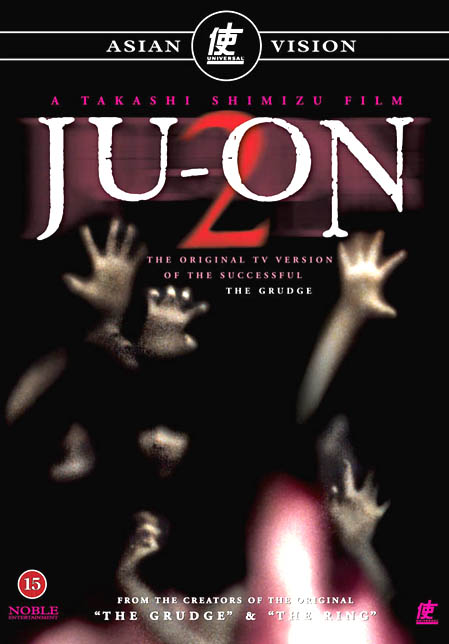 Ju-On: The Curse 2 BLACK HOLE REVIEWS JUON THE CURSE 1 and 2 2000 The first Grudge