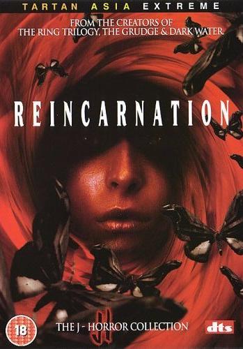 Risultati immagini per reincarnation japan film