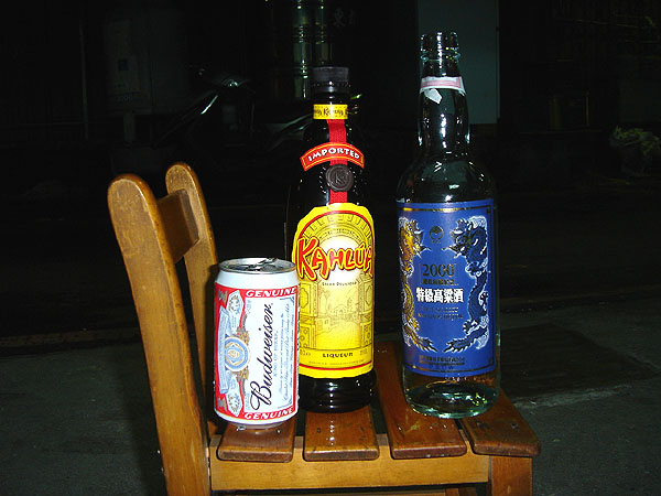 the beverages