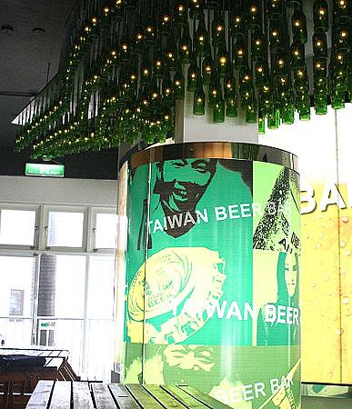 taiwan beer bar