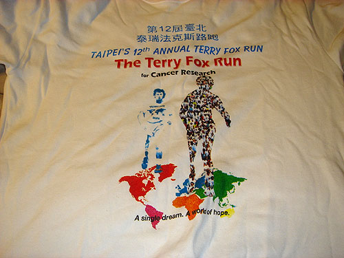 terry fox run - taipei