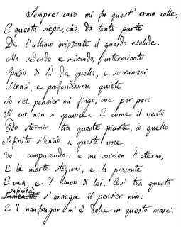 manoscritto autografo(Visso, Archivio Comunale) - mediatel.it