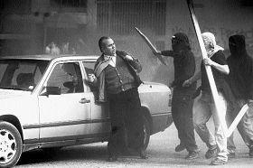 El 11 de Septiembre de 2005, un piquete izquierdista ataca cobardemente a un transeunte en Concepción, Sur de Chile.