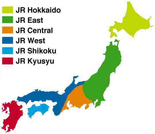 Image Gallery of Japanese Island Names