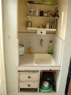 Meine Küche, Teil1u2026geschirr Und Abwaschecke..sowie Reiskochtopf..in Dem  Sich Aber Auch Lecker Pasta Und Eier Zubereiten Lassen..sowohl Zum Kochen  Als Auch ...