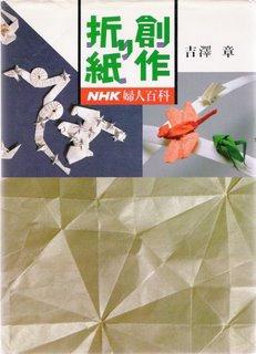 doodle 101176 cumplea241os de akira yoshizawa cihde inform193tica