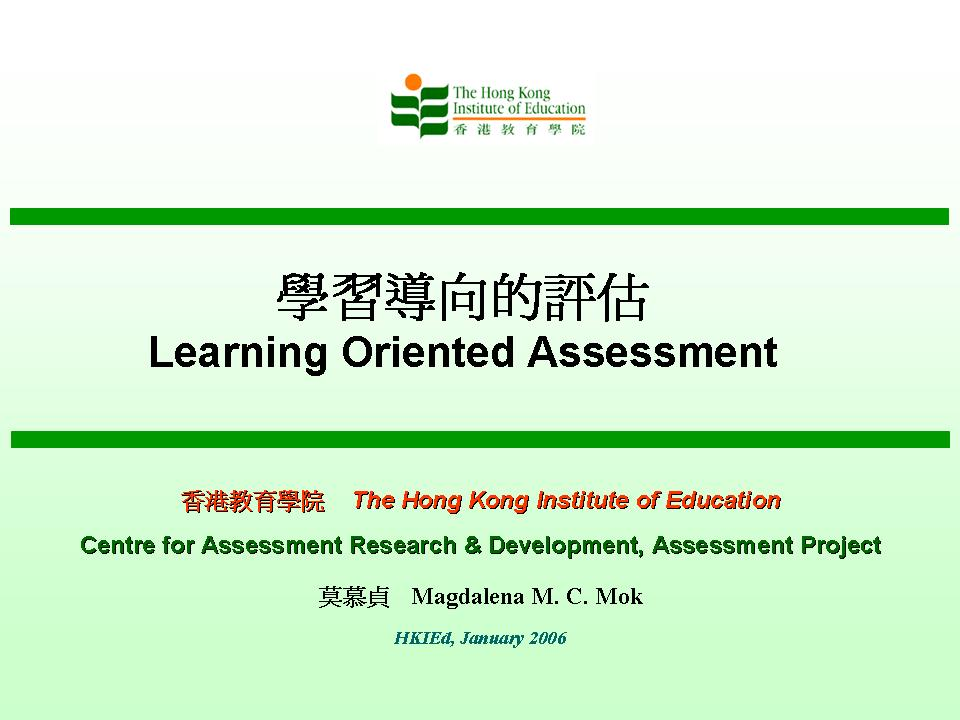 assessment for learning assignment In classrooms where assessment for learning is practised, students are encouraged to be more active in their learning and associated assessment the ultimate purpose of assessment for learning is to create self-regulated learners who can leave school able and confident to continue learning throughout their lives.