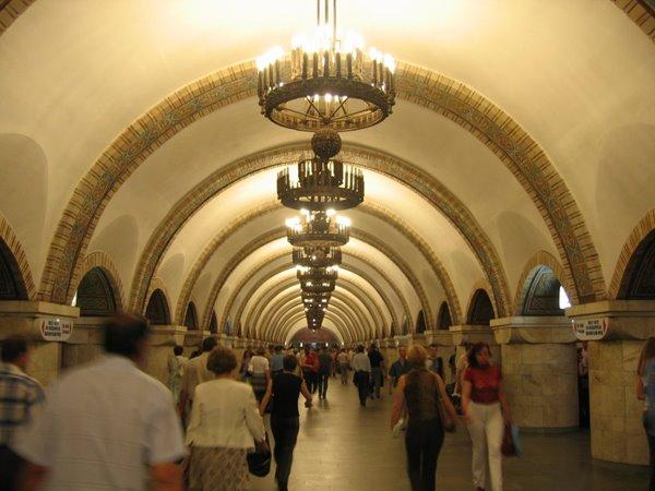 B metro online dating