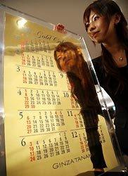 Solid gold calendar.