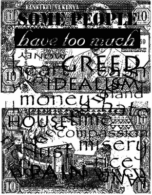 Some People Have Too Much...  A. Revich 2006 - visual poem