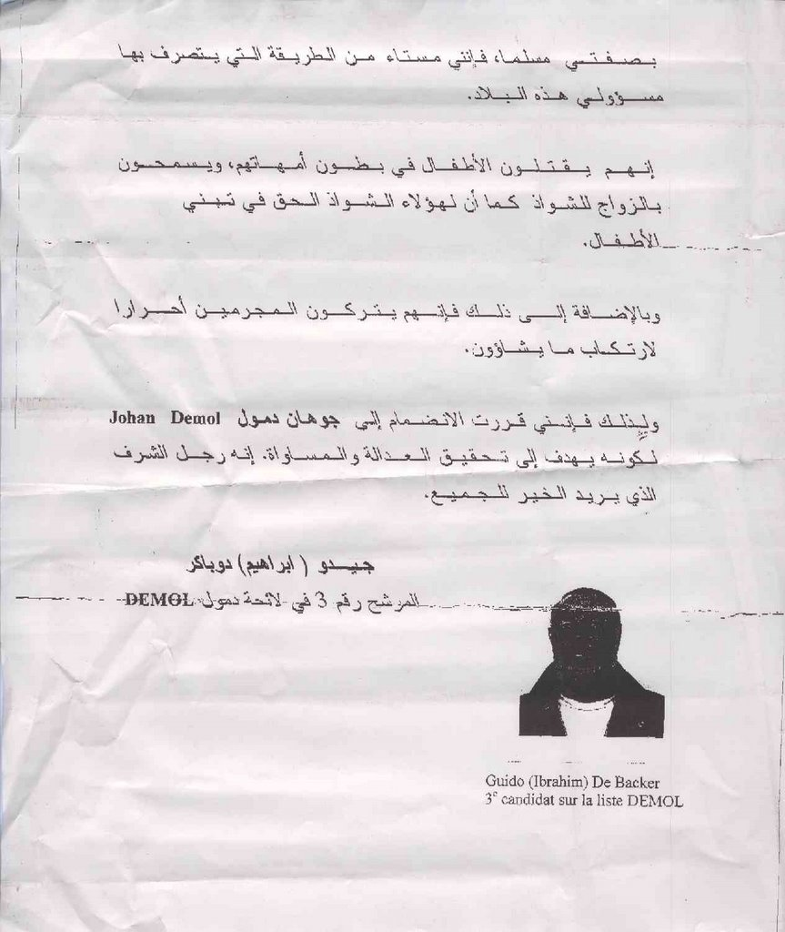 exemple lettre de demission en arabe