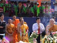 Wat-Arun-Thailand