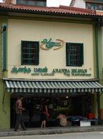 Ananda Bhavan Vegetarian Restaurant