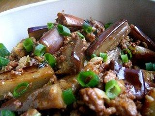 Fried Eggplant is Vegetarian Food
