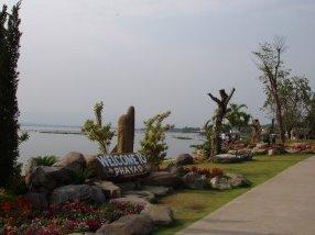 Kwan Phayao Lake Thailand