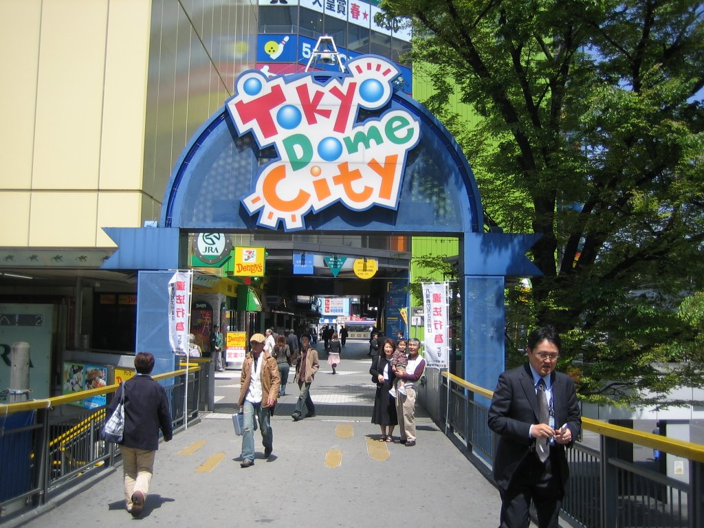 Two Months In Tokyo Tokyo Dome City And Toys 39 Kingdom
