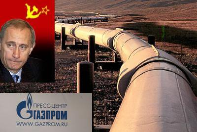 an analysis of the gazprom in the russia and its ecological policy Gazprom neft fundamental company report provides the report also enables direct comparison to be made between gazprom neft and its russia pestel analysis 2 9.