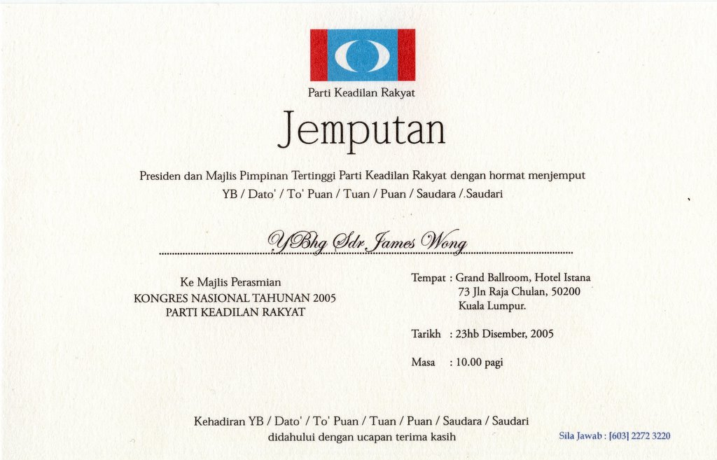 Clare street december 2005 a vip invitation from parti keadilan rakyat stopboris Images