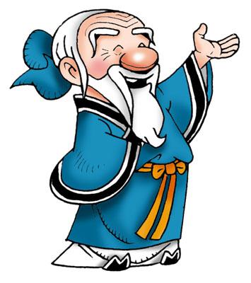 http://photos1.blogger.com/blogger/841/1835/1600/confucius.jpg