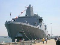 USS San Antonio (LPD 17)