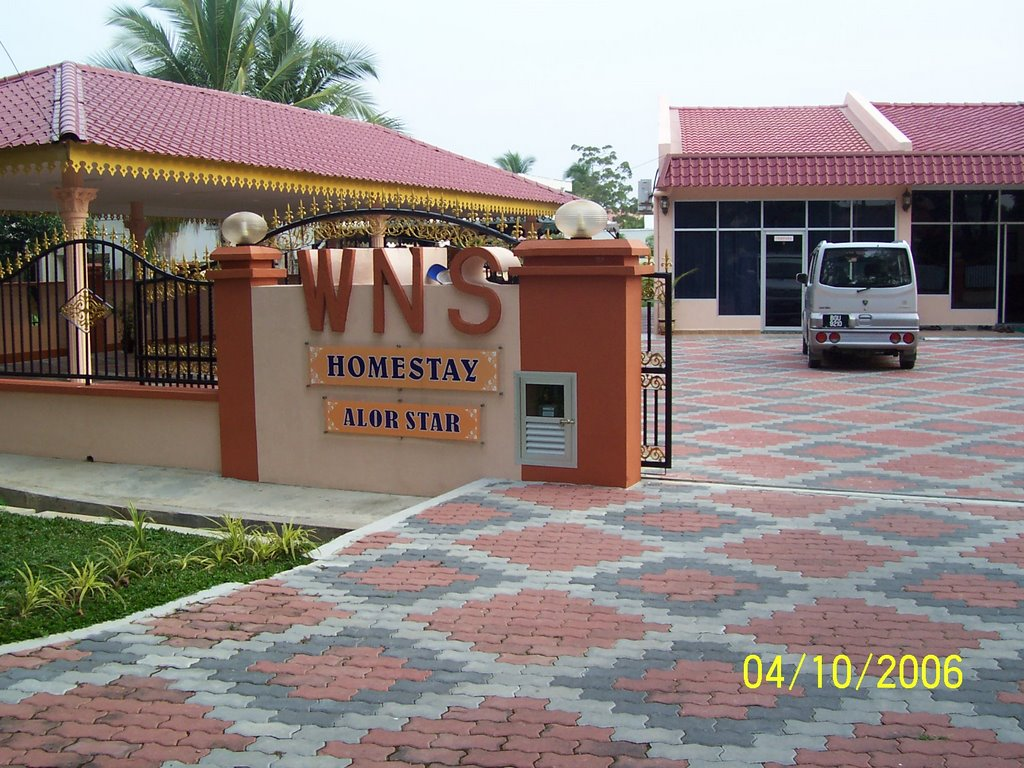 homestay issues in malaysia Homestay operators in malaysia have long been pursuing their homestay program assisted by the government and their respective communities however, the homestay.