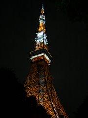 Tokyo Tava (Japan)
