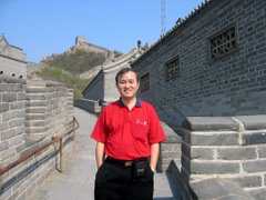 That's me at the Great Wall of China in 2006