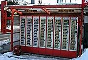 máquina expendedora de huevos