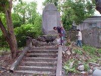 吉野拓地開村記念碑調查研究