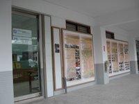 文化資產保存中心