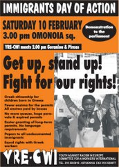 αφίσα της YRE στα αγγλικά για αντιρατσιστική διαδήλωση