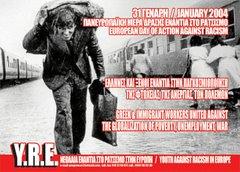 αφίσα της YRE για την αντιρατσιστική διαδήλωση στις 31/1/2004