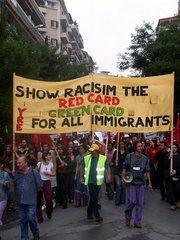 το μπλοκ της YRE στις διαδηλώσεις του Ιούνη του 2003 στην Θεσ/νίκη