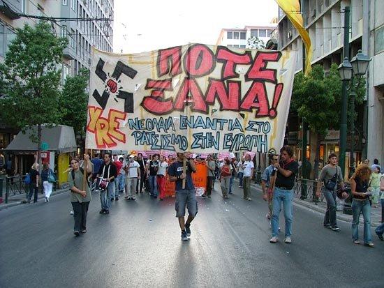 το μπλοκ της YRE σε διαδήλωση ενάντια στις επιθέσεις νεοναζί σε Αλβανούς μετανάστες