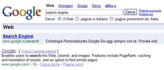 dettaglio della ricerca in Google