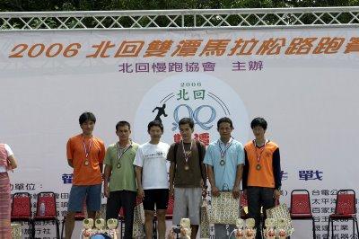 2006 雙潭馬拉松照片 02