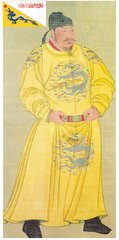 &gt;&gt;MAHARAJA CHINA ISLAM SAI TEE SUNG DARI DINASTI TANG