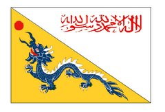 >>BENDERA TENTERA CHINA ISLAM
