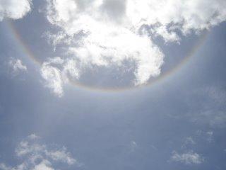 A Beautiful Rainbow...