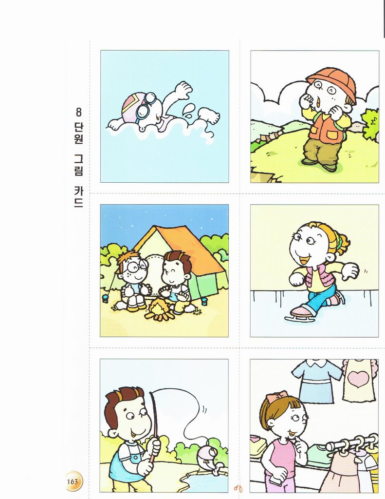Worksheets Grade 2 Composition korean school grade 5 lesson 8 lets go swimming picture cards original