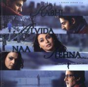 kabhi alvida na kehna KANK movie review Shahrukh Khan Preity Zinta Rani Mukherjee Abhishek Bacchan Karan Johar Amitabh Bacchan