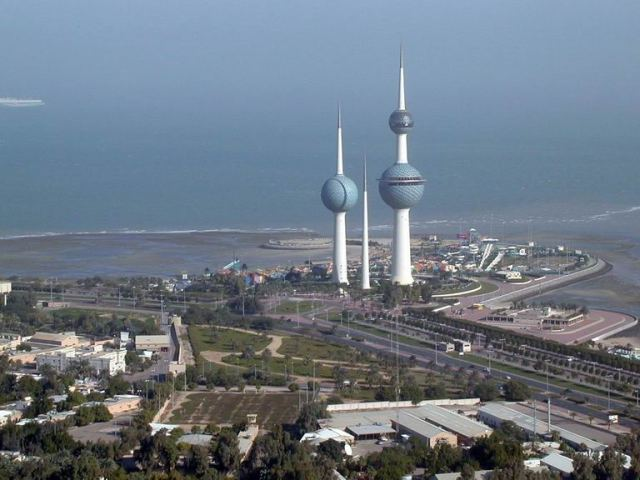Kuwait Tower