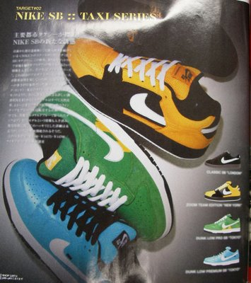 low priced 07378 76253 ... closeout nike sb is releasing a taxi pack with nike sb dunk taxi cab  series tokyo