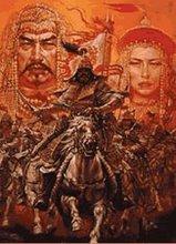GREAT CHINGIS (GHENNGIS) KHAAN