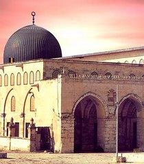 Al-Aqsa Mosque - Jerusalem
